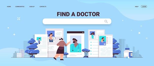 Paciente mulher escolhendo médico de família no navegador da web windows health medicine