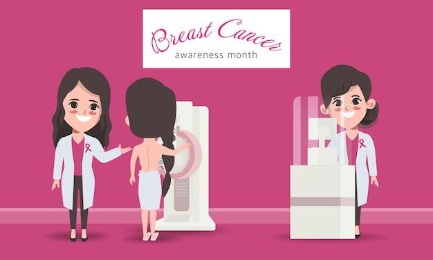 Paciente submetida a procedimento de triagem de mamografia no mês de conscientização do câncer de mama