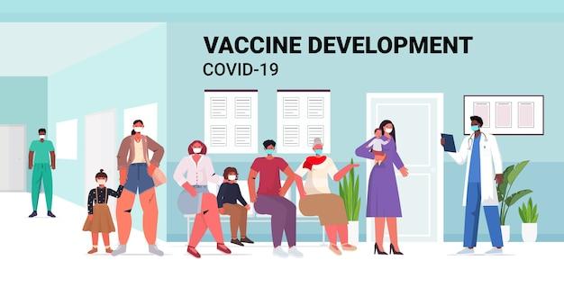 Pacientes de raça mista sentados no corredor do hospital pessoas esperando pela vacina covid-19 prevenção contra coronavírus campanha de imunização médica ilustração horizontal completa
