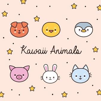 Pacote de animais kawaii com estrelas e linha de letras e ilustração de estilo de preenchimento