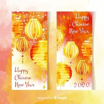 Pacote de banner do ano novo chinês
