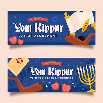 Pacote de banner do yom kippur