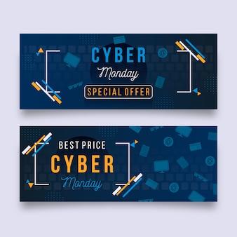 Pacote de banners de cyber segunda-feira de design plano