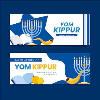 Pacote de banners do yom kippur com velas