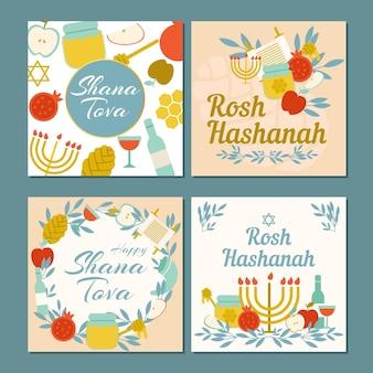 Pacote de cartões rosh hashaná