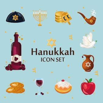 Pacote de doze hanukkah defina ícones e letras.