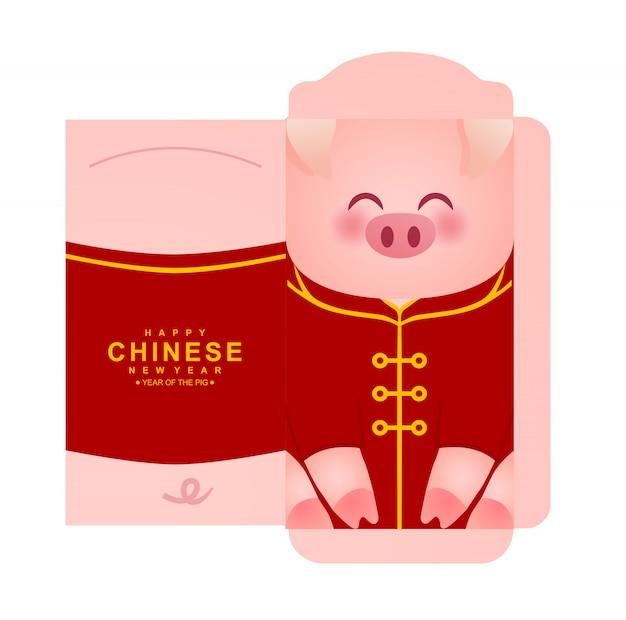 Pacote de envelopes vermelho de dinheiro de ano novo chinês