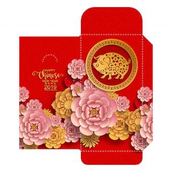 Pacote de envelopes vermelhos de dinheiro ano novo chinês 2019.
