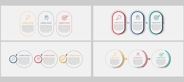 Pacote de infográficos de negócios definidos com 3 opções ou etapas