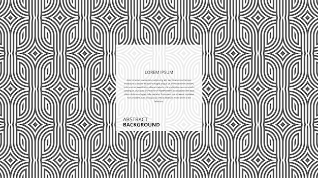 Padrão abstrato linhas circulares sem costura