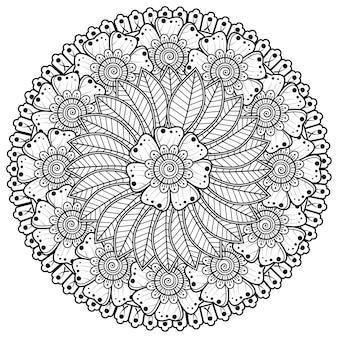 Padrão circular em forma de mandala com flor. ornamento decorativo em estilo oriental étnico.