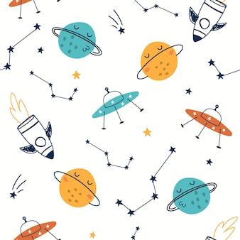 Padrão de cosmos sem costura com planetas em um fundo branco.