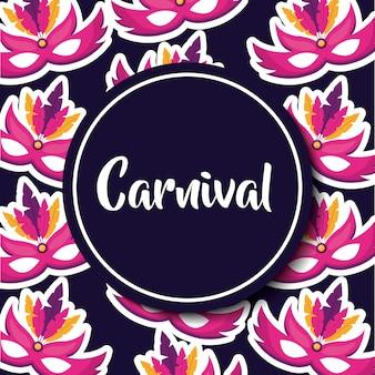 Padrão de decoração de máscaras de rótulo de carnaval