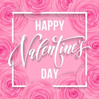 Padrão de flores valenines e letras de texto de saudação para cartão rosa premium