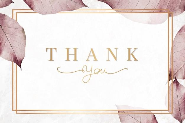 Padrão de folhas rosa metálico vetor de cartão de agradecimento