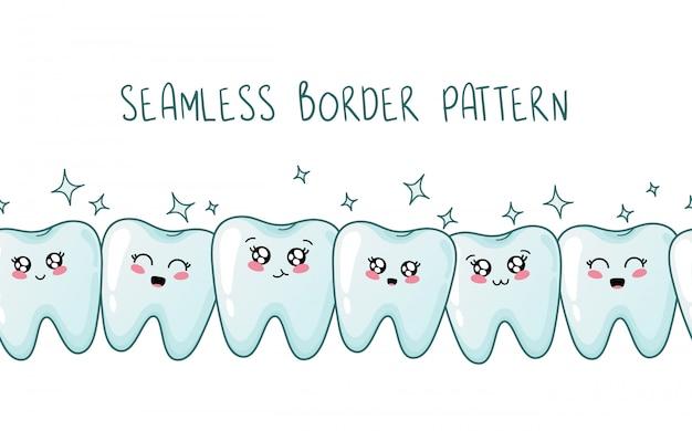 Padrão de fronteira sem costura - dentes kawaii saudáveis juntamente com emoji