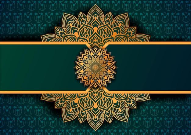 Padrão de fundo decorativo de mandala de luxo