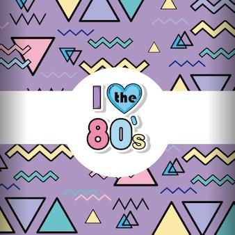 Padrão de fundo memphis 80s