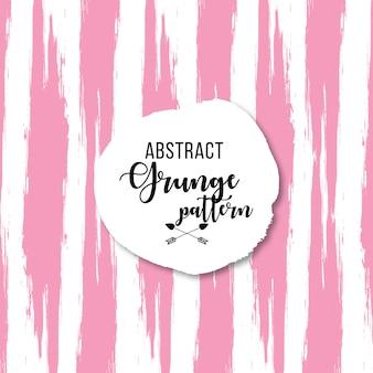 Padrão de grunge rosa em fundo branco