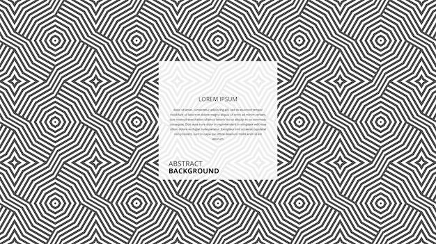 Padrão de linhas de forma de estrela octogonal decorativo abstrato