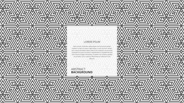 Padrão de linhas de forma de flor de triângulo decorativo abstrato