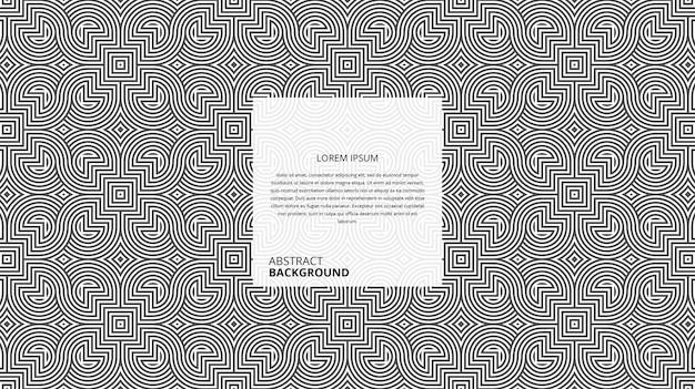Padrão de linhas de vime quadradas circulares decorativas astract