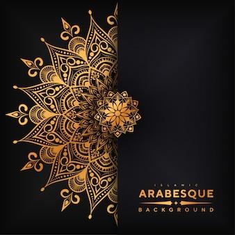 Padrão de mandala de luxo arabesco