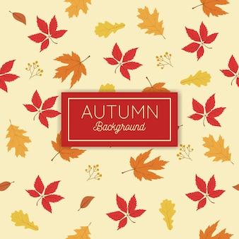 Padrão de outono simples sem costura de fundo tom terra