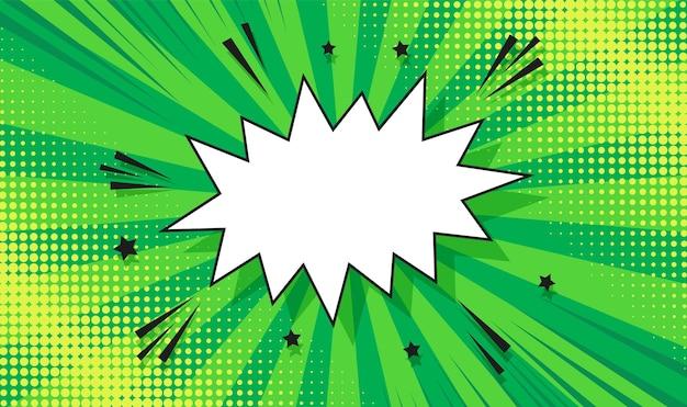 Padrão de pop art. plano de fundo dos desenhos animados com bolha do discurso. ilustração vetorial.