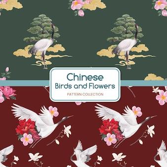 Padrão de seamleas com pássaro e conceito de flor chinesa, estilo aquarela
