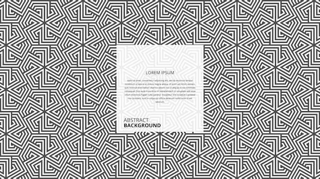 Padrão decorativo abstrato de linhas giradas hexagonais
