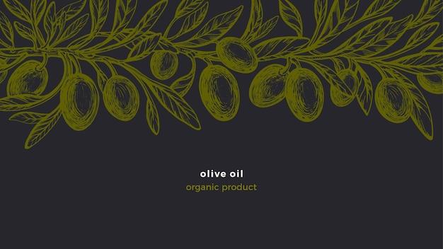 Padrão desenhado de mão com folhas de esboço de frutas verdes de ramos de textura