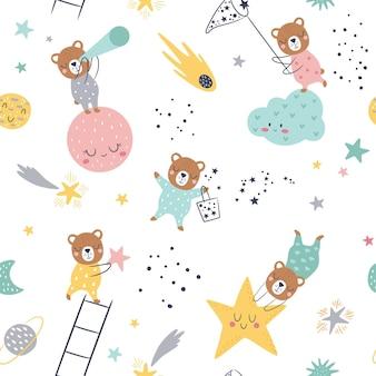 Padrão infantil sem costura com pegando estrelas, ursos fofos, planetas, nuvens, lua e estrelas