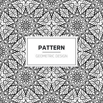 Padrão islâmico de mandala sem emenda. elementos vintage