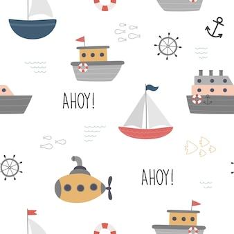 Padrão marinho uniforme em um fundo branco barco a vapor, veleiro, ondas, peixe