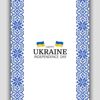 Padrão nacional do dia da independência da ucrânia
