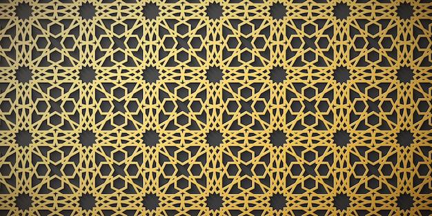 Padrão ornamental geométrico islâmico