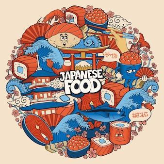Padrão redondo de doodle de comida japonesa