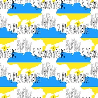 Padrão sem costura da ucrânia com silhueta do país e texto do doodle.