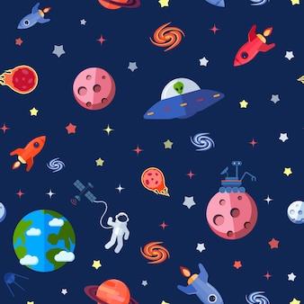 Padrão sem costura do espaço