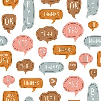 Padrão sem emenda colorido com balões de fala de desenhos animados com caixas de diálogo com frases