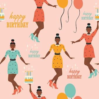 Padrão sem emenda com aniversário de mulher negra com bolo e balões.