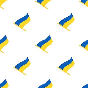 Padrão sem emenda com bandeiras da ucrânia no mastro de bandeira no fundo branco.