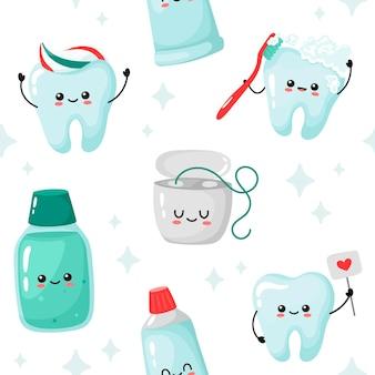 Padrão sem emenda com dentes bonitos e itens de cuidados dentários em um fundo branco. kawaii engraçado.