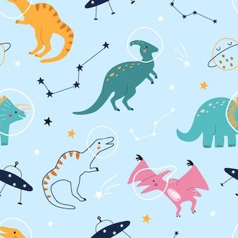 Padrão sem emenda com dinossauros bonitos dos desenhos animados no espaço em um fundo azul.