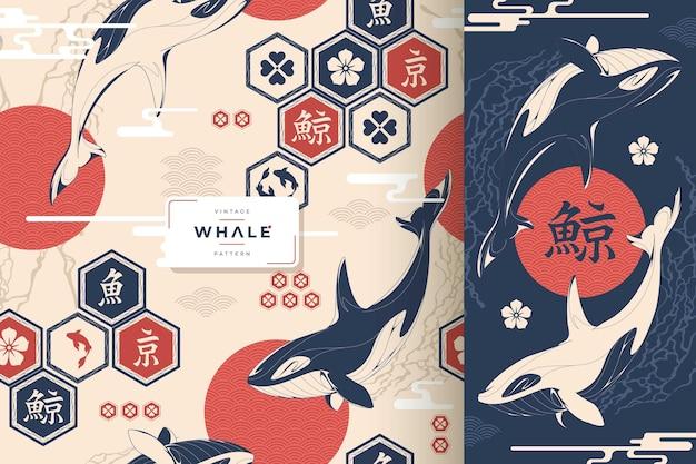 Padrão sem emenda de baleia bonita tradicional vintage