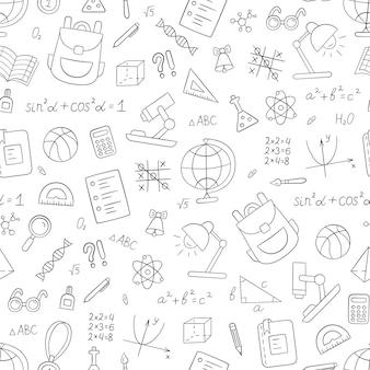 Padrão sem emenda de escola em estilo doodle. desenho vetorial desenhada à mão no fundo branco