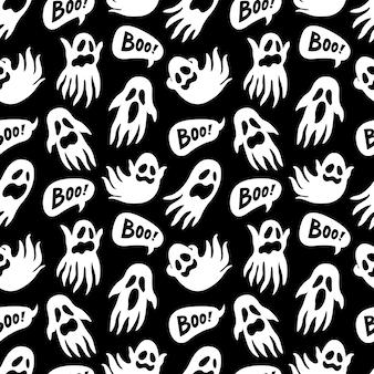 Padrão sem emenda de fantasma e boo. tema de halloween.