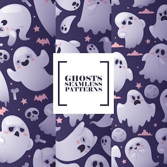 Padrão sem emenda de fantasmas de halloween