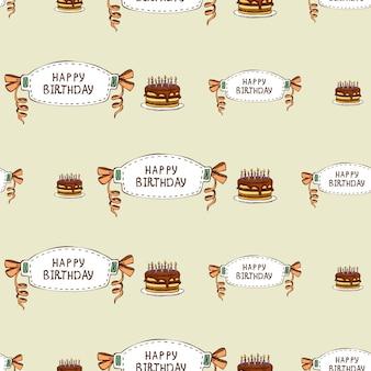 Padrão sem emenda de feliz aniversário